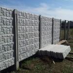 Gard din beton inaltime de  2,5 m